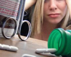 ペニス増大サプリの副作用